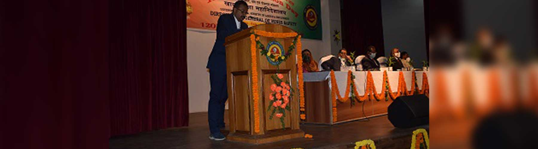 120th DGMS Foundation Day Celebration. 07-01-2021